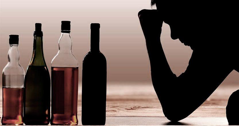 Алкоголизм видео